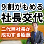 TakahashiSan_ArtWork02
