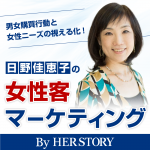 podcast170116-1
