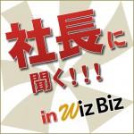 wizbiz_pod
